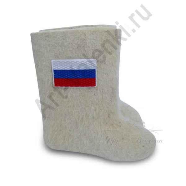 """Валенки ручной валки белые""""Флаг России""""с 14 по 19р."""