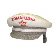 Шляпа для бани Офицер-Командир