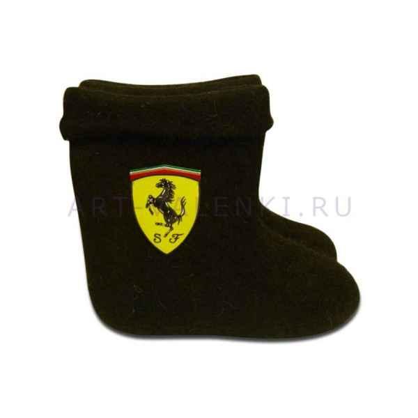 "Валенки ручной валки короткие ""Ferrari""с 24(36) по 32(46)р."