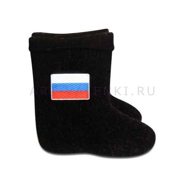 """Валенки ручной валки черные """"Флаг России"""""""