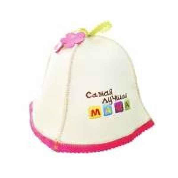 """Шляпа для бани и сауны """"Самая лучшая мама""""до 64 р. шерсть 100%"""