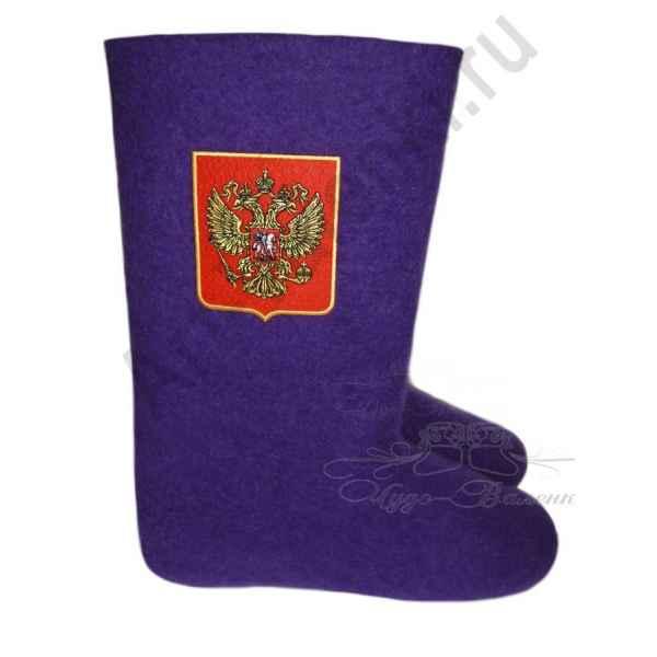 """Фиолетовые валенки, модель """"Российский герб3"""""""