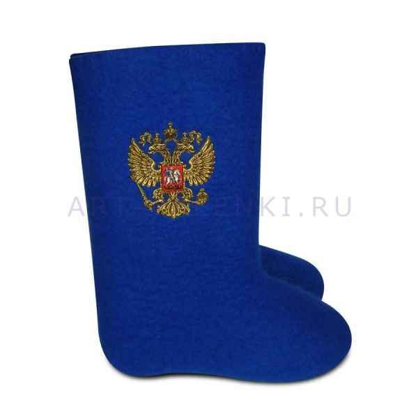 """Синие валенки, модель """"Российский герб-2"""""""