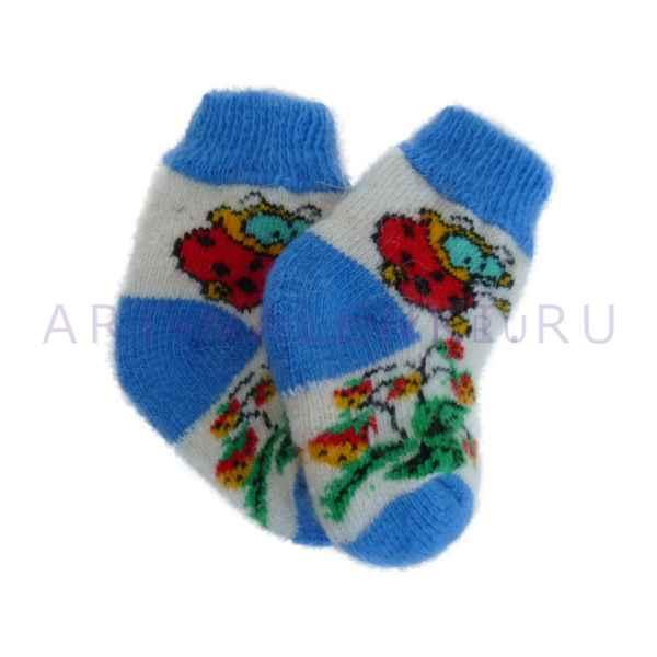 Носки детские из овечьей шерсти до года арт.2941