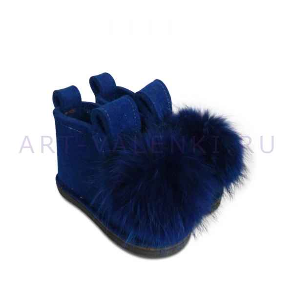 Валеши из синего войлока на подошве с меховым помпоном арт.3044