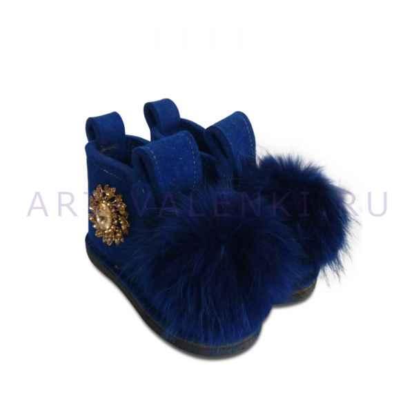 Валеши из синего войлока на подошве с мехом и брошью арт.3045