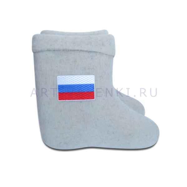 """Валенки белые ручной валки  """"Флаг России"""""""