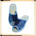 """Тапочки открытые из войлока """"Морозное кружево""""с не скользящей легкой резиновой подошвой с 36 по 41р."""
