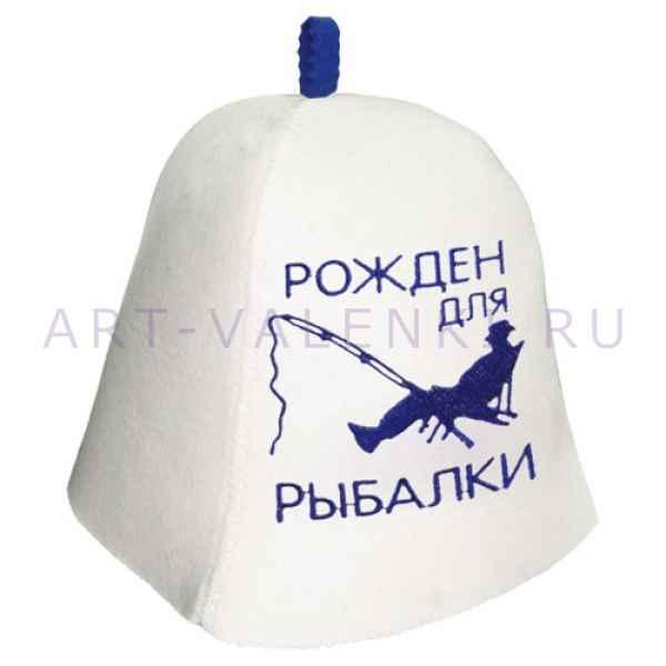 """Шапка для бани и сауны """"Рожден для Рыбалки!"""" до 64р. шерсть 100%"""