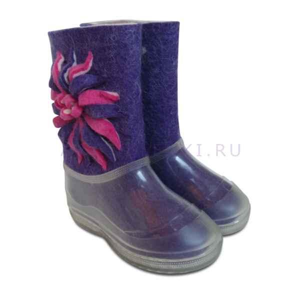"""Дизайнерские валенки """"Лилия"""", фиолетовые, на длину стопы 19 см"""