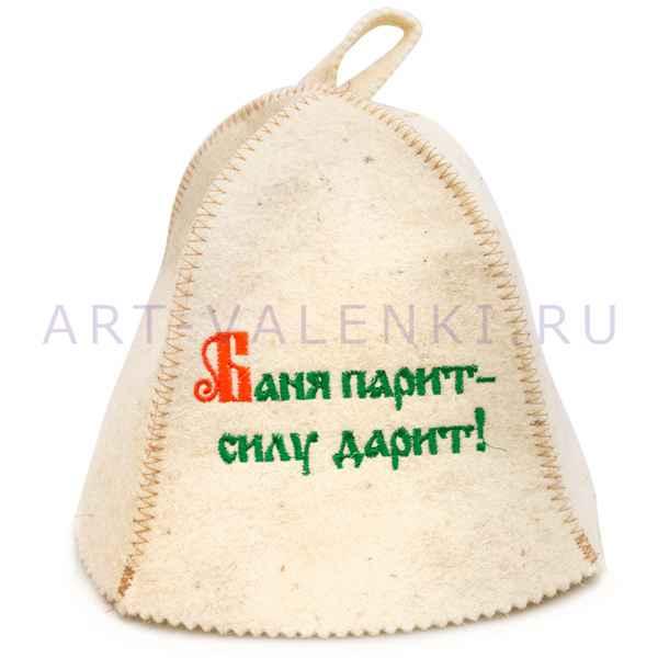 """Шляпа для бани и сауны с вышивкой """"Баня парит силу дарит"""" до 62р. НП эконом"""