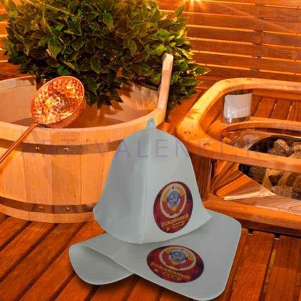 """Набор для бани """"Рожденный в СССР"""" коврик 42 х 32 см, шапка до 62 р. войлок"""
