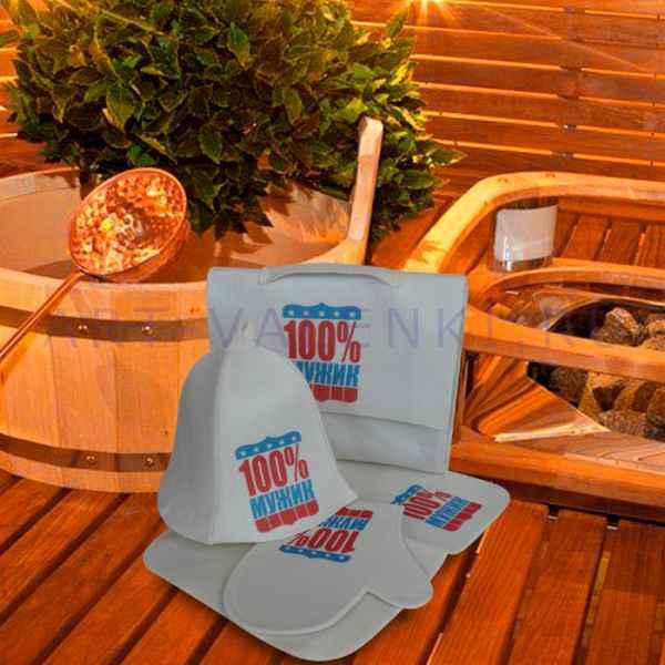 """Набор для бани """"100% Мужик"""" из 5-ти предметов: коврик, шапка, варежка, портфель, мочалка из войлока"""