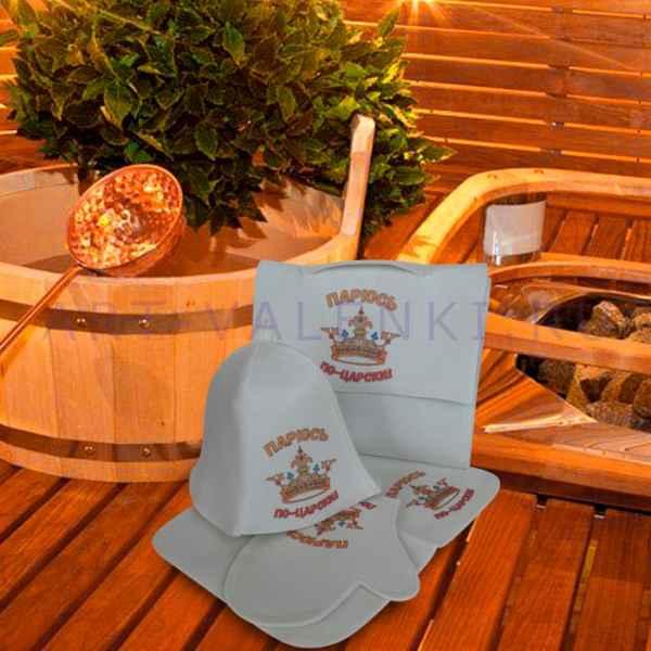 """Набор для бани """"Парюсь по-царски"""" из 5-ти предметов: коврик, шапка, варежка, портфель, мочалка из войлока"""