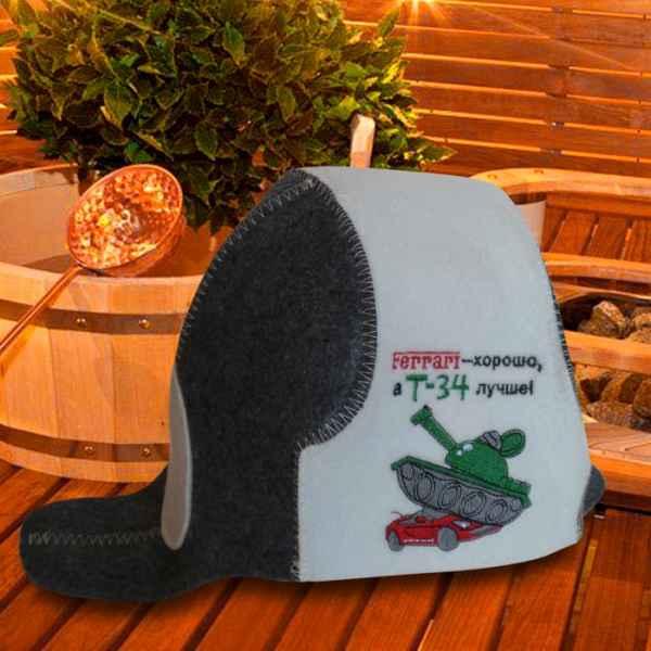 """Шляпа для бани и сауны с вышивкой """"FERRARI -хорошо, а Т-34 Лучше! """"до 64р. ПЭ"""